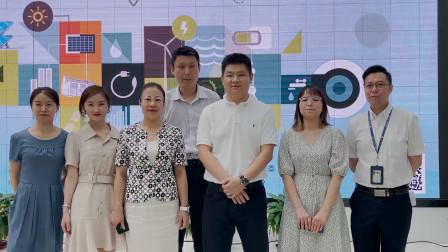 2021年上海市节能宣传周新闻通气会在沪举行