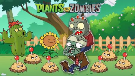 僵尸发现了向日葵,僵尸本想抓住向日葵,没想到落入了植物的陷阱!