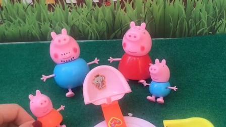 童年趣事:小猪佩奇玩游戏