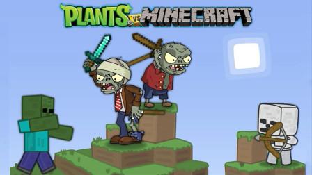 植物大战僵尸:小僵尸倒霉了