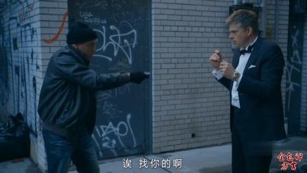 四川话搞笑配音:打劫都能打一天?