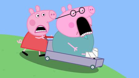 小猪佩奇用小车推着猪爸爸
