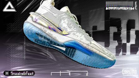 闪现3开箱初体验:可能是匹克最好的一双鞋,但也是最受争议的一双鞋