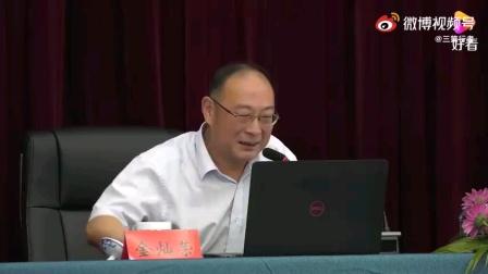金灿荣教授:中国是这一轮全球化的赢家,西方输了就想耍赖掀桌子
