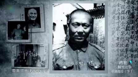 天津战役中,毛主席特意致电林彪,避免破坏城内工业区建筑
