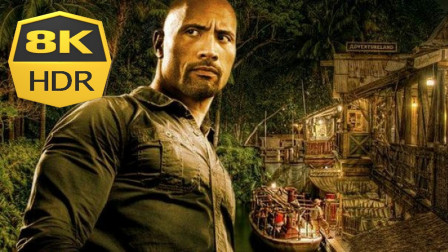 《丛林奇航》:冒险寻宝娱乐性满点的山寨版《神鬼传奇》?