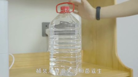 还是来个立刻能喝上热水的净饮机吧!