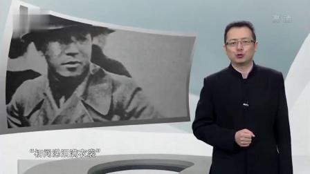 """抗日战争爆发后,蒋介石以""""保护""""为名,将张学良扣押起来"""