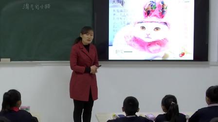 冀美版小学三年级美术《淘气的小猫》教学视频