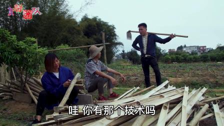 两夫妻不外出打工,在家建个大围墙