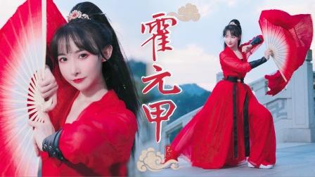 这才是中国最强说唱!周杰伦《霍元甲》【紫嘉儿】帅气折扇绸扇功