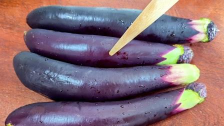 秋天多吃茄子,这样做比红烧肉还香,下饭解馋,一周吃5次都不腻