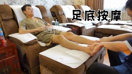 体验天津148元的足疗,酸爽解压超放松