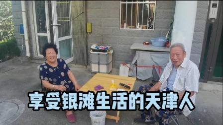 天津籍业主全家在乳山银滩买了十二、三套房,高血压五年不用吃药