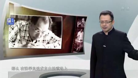张学良晚年接受采访,提及西安事变时,他用三个字表达他的观点