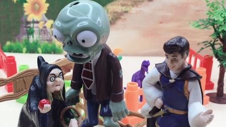 僵尸巫婆偷恐龙不成,结果被王子关了起来