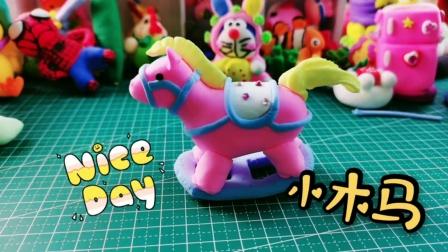 粘土手工:粉色小木马,放在书桌上仿佛回到了童年
