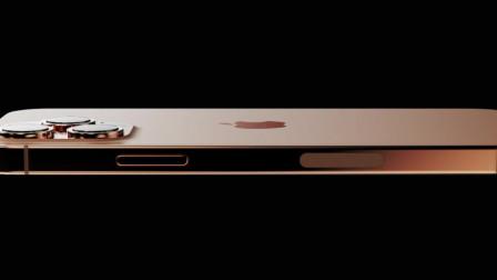 iPhone 13 Pro 新配色也太可了吧