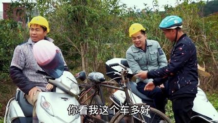 美女想坐摩托车,提出的要求让人哭笑不得