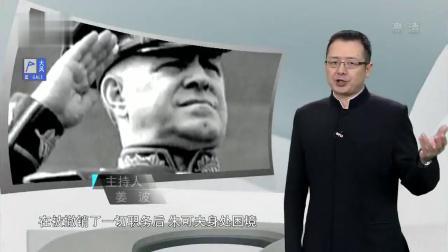 毛主席访苏时,赫鲁晓夫殷勤对待,特意安排主席住进克里姆林宫
