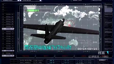 1960年红场阅兵,美国侦察机入侵苏联领空,赫鲁晓夫:打下来