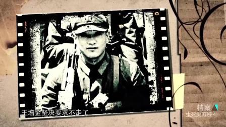 对越自卫反击战中,重伤战士为不拖累部队,选择留在原地殿后