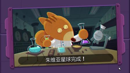 期2生化玉米 变种大象《残缺宇宙》汉化中文版一周目