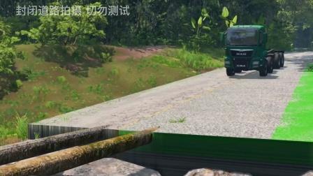 车祸模拟器:我们村的路还是很值得参观的!
