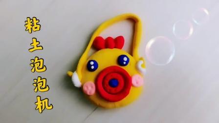 黏土手工:有趣的小鸡泡泡机,样子萌萌的超可爱