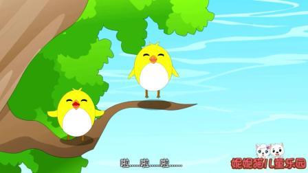 经典儿歌《小鸟小鸟》在湖边在山岗,小鸟小鸟迎着春天歌唱