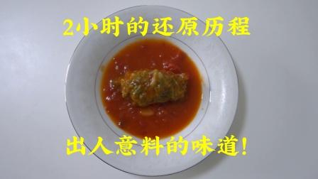 折腾2小时,还原FF14的高地风格菜肉卷-舞夜食堂17.5
