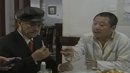 范德彪吹牛被马大帅给捅漏了,范德彪喝酒都不香了吧
