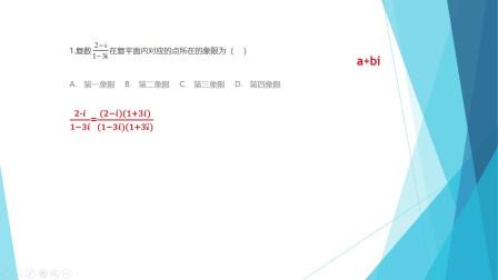 2021年高考真题 数学 (新高考II卷)第一题
