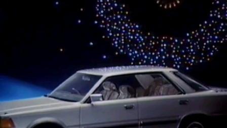 1983年日本TBS电视台电视剧《外科医城户修平》片头及中插广告