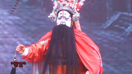 越调《王子龙私访》全场戏之三 唐河县心联心越调剧团演唱