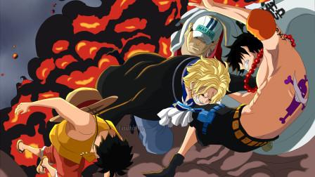 脑洞动画,萨博穿越时空救出艾斯和路飞,索隆九刀流秒杀凯多