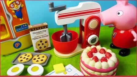 小猪佩奇搅拌机微波炉做蛋糕玩具故事