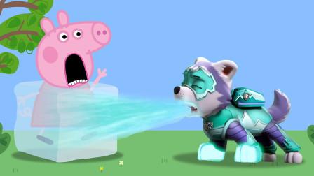 小猪佩奇碰到梦游的汪汪队立大功珠珠