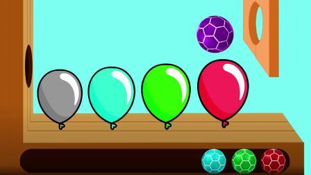彩色足球砸到彩色的气球