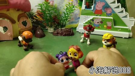 儿童玩具,过家家分享狗狗带小伙伴去玩玩具视频