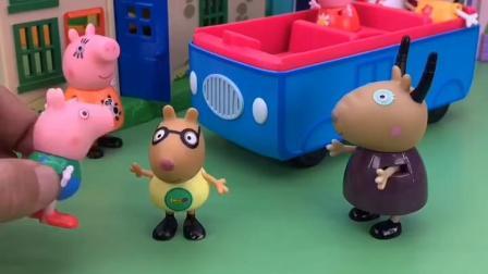 趣味童年:羚羊夫人来接佩奇乔治上学啦