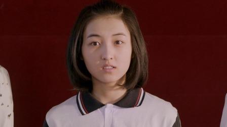 《再见,少年》终极预告,张子枫张宥浩开启揪心友谊