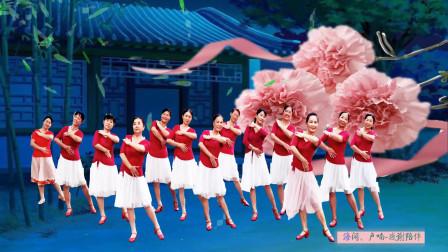 广州新康好年华舞蹈队《感谢陪伴》