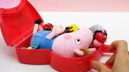 小猪佩奇惊喜礼盒藏了超多玩具还有惊喜奇趣蛋哦