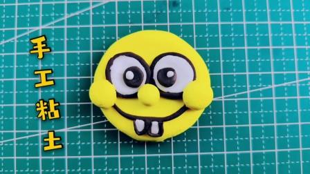 手工粘土:可爱小笑脸,表情可以发挥想象随意变
