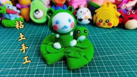 黏土手工:可爱的小青蛙,摆书桌上超可爱