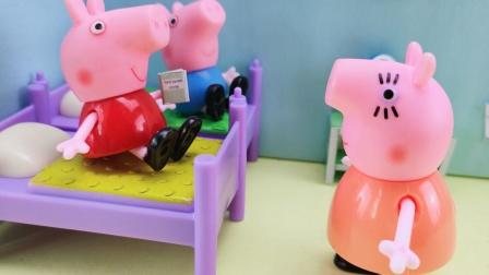猪妈妈说不能躺着看书和看电视