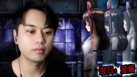 【三爷】著名虚拟偶像出现在翌日系列?直播完饱受折磨!
