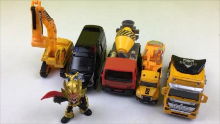 铠甲勇士分享挖土机搅拌车玩具