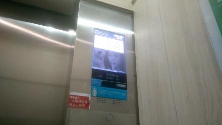 【库存】速度不行的蒂森克虏伯高层电梯